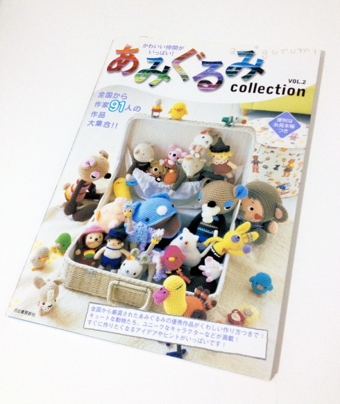 japaneseamibook